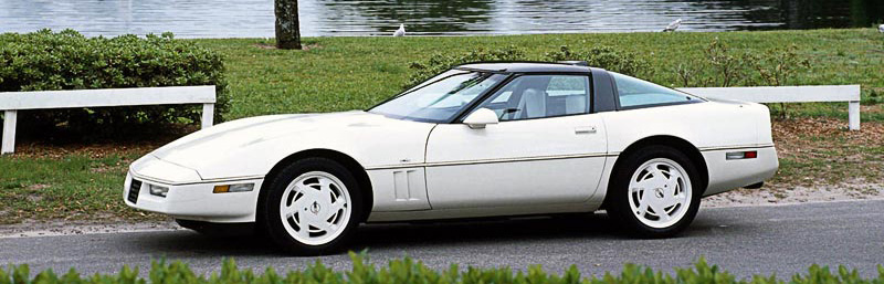 1988 Chevrolet Corvette 35th Anniversary Edition