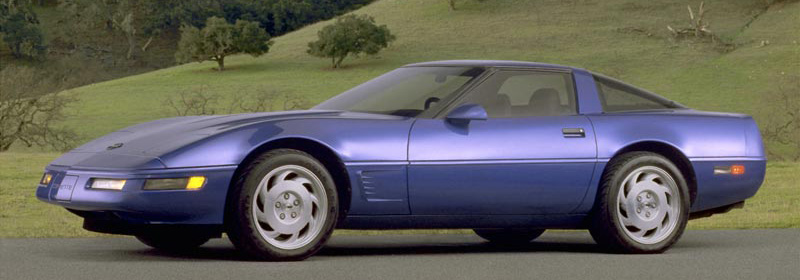 1995 Chevrolet Corvette - GM Photo